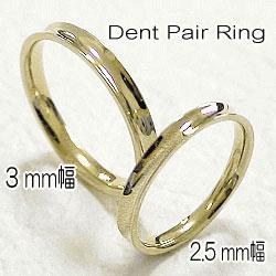 マリッジリング ペアリング イエローゴールドK18 婚約 記念日 結婚指輪 K18YG pairring ギフト 結婚指輪 ペアリング マリッジリング 送料無料