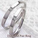 結婚指輪 ゴールド ペア ダイヤモンドマリッジリング結婚指輪ペアリング ホワイトゴールドK10 10金 2本セット クリスマス プレゼント x..