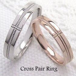 結婚指輪 ゴールド ペア クロス ミル打ち マリッジリング ピンクゴールドK18 ホワイトゴールドK18 ペアリング 十字架 ペアリング 18金 2本セット 結婚指輪 ペアリング マリッジリング レディース メンズ 文字入れ 刻印 可能 婚約 結婚式 ブライダル ウエディング ギフト 送料無料
