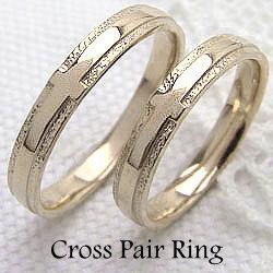 クロスマリッジリング イエローゴールドK10 K10YG十字架 結婚式 記念日 ペアリング ジュエリーアイ ギフト 【送料無料】結婚指輪!クロスマリッジリング/イエローゴールドK10