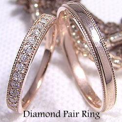 ミル打ちダイヤマリッジリング ピンクゴールドK10 K10PG 天然ダイヤモンド ミル打ち ペアリング 結婚指輪 記念日 ジュエリーアイ ギフト 結婚指輪 ペアリング マリッジリング 送料無料