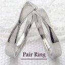珠宝, 手表 - 結婚指輪 マリッジリング ホワイトゴールドK18 ペアリング K18WG 2本セット 18金 文字入れ 刻印 可能 婚約 結婚式 ブライダル ウエディング ジュエリーアイ ギフト