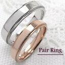 結婚指輪 ゴールド ペア K18PG K18WG マリッジリング ピンクゴールドK18 ホワイトゴールドK18 ペアリング 18金 2本セッ...