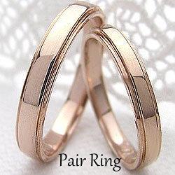 結婚指輪 ピンクゴールドK18 オリジナル マリッジリング ペアリング 18金 記念日 誕生日 人気 ジュエリーアイ ギフト マリッジリング ピンクゴールドK18 2本セット 文字入れ 刻印 可能 ペアリング マリッジリング 送料無料