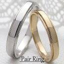 珠寶, 手錶 - マリッジリング 結婚指輪 イエローゴールドK10 ホワイトゴールドK10 記念日 誕生日 K10YG K10WG ジュエリーアイ ギフト