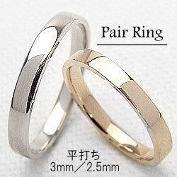 結婚指輪 マリッジリング 平打ちペアリング イエローゴールドK18 ホワイトゴールドK18 ペアリング オシャレ プレゼント 誕生日 記念日 ジュエリーアイ ギフト マリッジリング 2色のゴールド 18金 2本セット 文字入れ 刻印 可能 送料無料