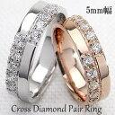 結婚指輪 ゴールド クロス ダイヤモンド 幅広 ペアリング ピンクゴールドK10 ホワイトゴールドK10 マリッジリング 10金 2本セット ペア 文字入れ 刻印 可能 婚約 結婚式 ブライダル ウエディング ギフト クリスマス プレゼント xmas