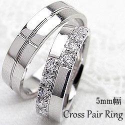結婚指輪 クロスダイヤモンド マリッジリング ホワイトゴールドK18 K18WG ペアリング 2本セット 18金 文字入れ 刻印 可能 婚約 結婚式 ブライダル ウエディング ギフト 【送料無料】クロスマリッジリング ホワイトゴールドK18 結婚指輪