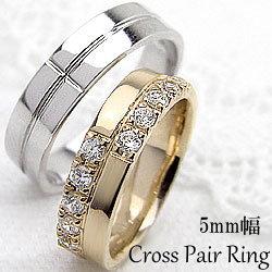 クロスマリッジリング イエローゴールドK18 ホワイトゴールドK18 ダイヤモンド ペアリング 指輪 アクセサリー ジュエリーアイ 記念日 プレゼントに ギフト 【送料無料】クロスダイヤモンドマリッジリング K18YG K18WG
