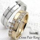 クロスマリッジリング イエローゴールドK18 ホワイトゴールドK18 ダイヤモンド ペアリング 指輪 アクセサリー ジュエリーアイ 記念日 プレゼントに ギフト