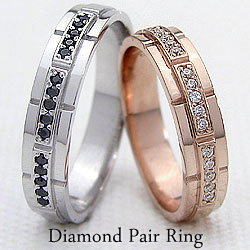 マリッジリング ブラックダイヤモンド 天然ダイヤモンド K10PG K10WG 結婚指輪 指輪 アクセサリー 記念日 誕生日 ジュエリーアイ ギフト 【送料無料】ピンクゴールドK10/ホワイトゴールドK10/バンドペアリング