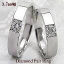 結婚指輪 ゴールド 一粒ダイヤモンド 0.2ct ペアリング ホワイトゴールドK18 マリッジリング 18金 2本セット ペア 文字入れ 刻印 可能 婚約 結婚式 ブライダル ウエディング ギフト