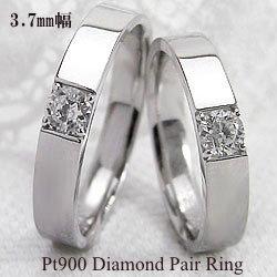 結婚指輪 プラチナ ペア Pt900 一粒ダイヤモンドマリッジリング プラチナ900 ペアリング 0.2ct 2本セット 文字入れ 刻印 可能 婚約 結婚式 ブライダル ウエディング ギフト 【送料無料】プラチナ900 ペアリング マリッジリング 天然ダイヤモンド