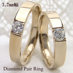 結婚指輪 ゴールド 一粒ダイヤモンド 0.2ct ペアリング イエローゴールドK18 マリッジリング 18金 2本セット ペア 文字入れ 刻印 可能 婚約 結婚式 ブライダル ウエディング ギフト