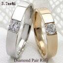 結婚指輪 ゴールド 一粒ダイヤモンド 0.2ct ペアリング イエローゴールドK18 ホワイトゴールドK18 マリッジリング 18金 2本セ...