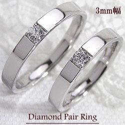 結婚指輪 ゴールド ペア 一粒ダイヤモンド マリッジリング K10WG ホワイトゴールドK10 ペアアクセサリー 2本セット マリッジリング ペア 結婚指輪 ペアリング レディース メンズ 文字入れ 刻印 可能 婚約 結婚式 ブライダル ウエディング ギフト 送料無料