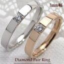 珠寶, 手錶 - 結婚指輪 ゴールド 一粒ダイヤモンドリング ペアリング ピンクゴールドK18 ホワイトゴールドK18 マリッジリング 18金 2本セット ペア 文字入れ 刻印 可能 婚約 結婚式 ブライダル ウエディング ギフト