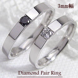 結婚指輪 ゴールド 一粒ダイヤモンド ブラックダイヤモンド ペアリング ホワイトゴールドK10 マリッジリング 10金 2本セット ペア 文字入れ 刻印 可能 婚約 結婚式 ブライダル ウエディング ギフト ペアリング ゴールド 結婚指輪 マリッジリング 2本セット レディース メンズ セット価格 送料無料