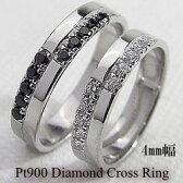 結婚指輪 プラチナ ペア プラチナ900 マリッジ リング クロスペア リング ブラック ダイヤモンド 天然ダイヤモンド 2本セット 文字入れ 刻印 可能 婚約 結婚式 ブライダル ウエディング ギフト