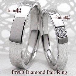 結婚指輪 プラチナ 一粒ダイヤモンドリング 0.1ct 平打ち ペアリング Pt900 マリッジリング 2本セット ペア 文字入れ 刻印 可能 婚約 結婚式 ブライダル ウエディング ギフト