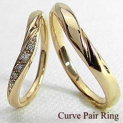 マリッジリング イエローゴールドK10 結婚 記念日 ペアリング 天然ダイヤモンド K10YG ジュエリーアイ ギフト 結婚指輪 ペアリング マリッジリング 送料無料