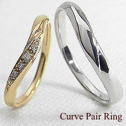 マリッジリング イエローゴールドK18 ホワイトゴールドK18 結婚指輪 結婚記念日 ペアリング ダイヤモンド K18YG K18WG ギフト 【送料無料】結婚指輪 マリッジリング ペアリング