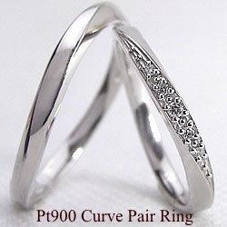 結婚指輪 プラチナ ペア ダイヤモンド マリッジリング ウェーブ カーブデザイン ペアリング Pt900 2本セット 文字入れ 刻印 可能 婚約 結婚式 ブライダル ウエディング ギフト マリッジリング プラチナ 結婚指輪 マリッジリング 2本セット レディース メンズ セット価格 送料無料