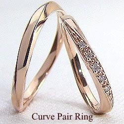 K10PGダイヤモンドマリッジリング ピンクゴールドK10ペアリング 結婚指輪 誕生日プレゼント 婚約 ギフト