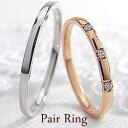 結婚指輪 ゴールド スリーストーン ダイヤモンドリング ペアリング ピンクゴールドK18 ホワイトゴールドK18 トリロジー マリッジリング 18金 2本セット ペア 文字入れ 刻印 可能 婚約 結婚式 ブライダル ウエディング