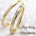 マリッジ リング ダイヤモンド イエローゴールドK18 ご婚約 ペアリング 結婚指輪 18金