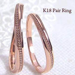 結婚指輪 ミル打ち オリジナルデザイン マリッジリング K18 ペアリング 18金 文字入れ 刻印 可能 当店人気 2本セット ブライダル ギフト 素材が自由に選べる 結婚指輪 マリッジリング 18金 ゴールド ホワイトゴールドK18 ピンクゴールドK18 イエローゴールドK18 ジュエリーアイ 送料無料