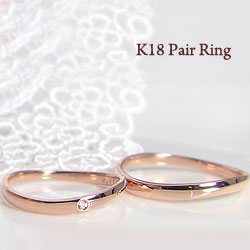 結婚指輪 マリッジリング 18金 一粒ダイヤモンド オリジナルデザイン ペアリング 2本セット 18金 文字入れ 刻印 可能 婚約 結婚式 ブライダル ウエディング ギフト 素材が自由に選べる 結婚指輪 マリッジリング 18金 ゴールド ホワイトゴールドK18 ピンクゴールドK18 イエローゴールドK18 ジュエリーアイ 送料無料
