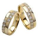 結婚指輪 ゴールド クロス ダイヤモンド 幅広 ペアリング イエローゴールドK18 マリッジリング 18金 2本セット ペア 文字入れ 刻印 可能 婚約 結婚式 ブライダル ウエディング ギフト 新生活 在宅 ファッション