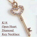キー ネックレス ハート ダイヤモンド 18金 ペンダント 鍵 key キーアクセサリー K18 首飾り 工房 ギフト