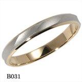 結婚指輪 マリッジリング Pt900(プラチナ900)/K18(ゴールド) リング 【#1〜#21】 et toi (エトワ ウエディング) 【 刻印無料 文字入れ無料】【おまけを