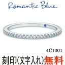 珠寶, 手錶 - 【割引クーポンが使える】 エタニティリング プラチナ900 ダイヤモンド サファイア リング 4C1001 ロマンティックブルー 【ポイント2倍】
