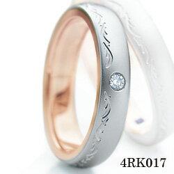 【割引クーポンが使える】 結婚指輪 プラチナ900 K18ピンクゴールド サファイア ダイヤモンド マリッジリング 4RK017 ロマンティックブルー 【ポイント2倍】 プラチナ結婚指輪 ピンクゴールド結婚指輪 ペア結婚指輪 刻印無料結婚指輪 送料無料結婚指輪