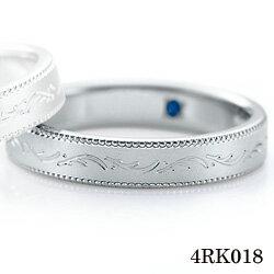 【割引クーポンが使える】 結婚指輪 プラチナ900 サファイア マリッジリング 4RK018 ロマンティックブルー 【ポイント2倍】 プラチナ結婚指輪 ペア結婚指輪 刻印無料結婚指輪 送料無料結婚指輪 シンプル結婚指輪 ブライダル結婚指輪
