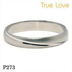 【割引クーポンが使える】 結婚指輪 ペアセット プラチナ900 マリッジリング P273 トゥルーラブ 【ポイント2倍】 ペアセット価格 サイズ/#5~#22 レビューを書いてオマケをGET 送料無料 文字入れ無料 刻印無料 結婚指輪 True Love トゥルーラブ プラチナ マリッジリング