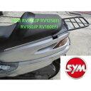 JWLSports SYM RV125JP RV125EFI RV180JP RV180EFI リアキャリア ボックスキャリア