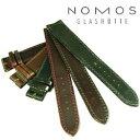 ノモス 【NOMOS】 純正コードバンベルト ◆17mm 18mm 19mm 20mm◆ 正規輸入品