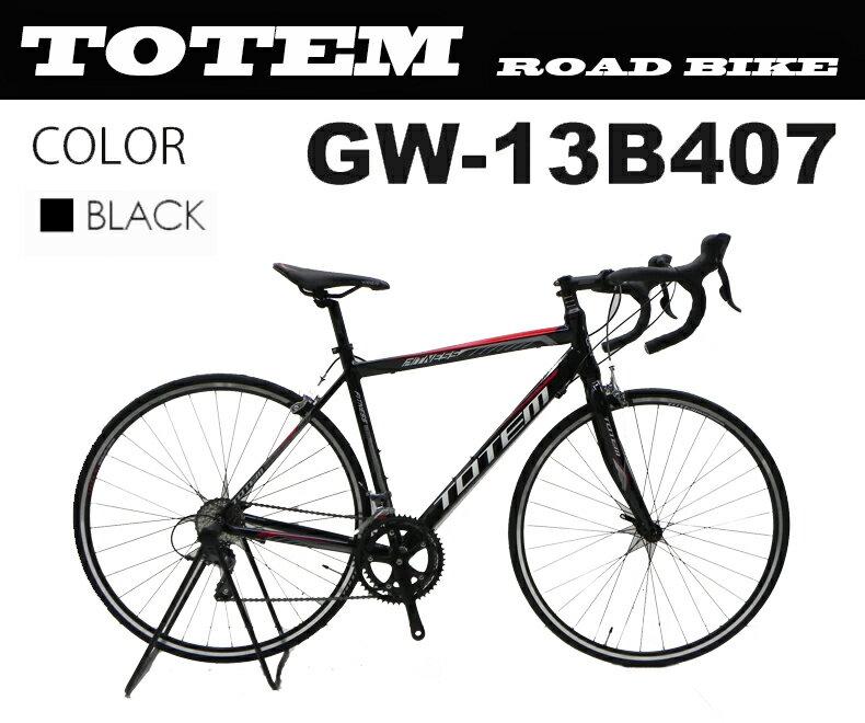 ロードバイク スポーツバイク 自転車 超軽量アルミフレーム 700C ダブルクイックハブ シマノ SHIMANO 全国送料無料 最安値 TOTEM トーテム 通勤通学 26インチ STIレバー デュアルコントロールレバー 13B407 特許の