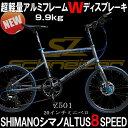 【ミニベロ 小径車】SCHNEIZERミニベロ20 超軽量アルミ9.9KG 小さくても本格派 Wディスクブレーキ Shimano8Speed バーエンドバー付属 【送料無料】Z501
