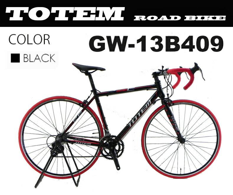 ロードバイク スポーツバイク 自転車 超軽量アルミフレーム 700C ダブルクイックハブ シマノ SHIMANO 全国送料無料 最安値 TOTEM トーテム 通勤通学 26インチ13B409