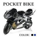 インテリアにポケバイレーシング【人気新モデル!】新式スターター採用 ポケバイ ミニバイク41cc レーシングタイプ