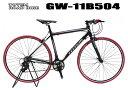 クロスバイク ロードバイク スポーツバイク 自転車 超軽量アルミフレーム 700C ダブルクイックハブ シマノ SHIMANO 最安値 TOTEM トーテム 通勤通学 26インチ 11B504