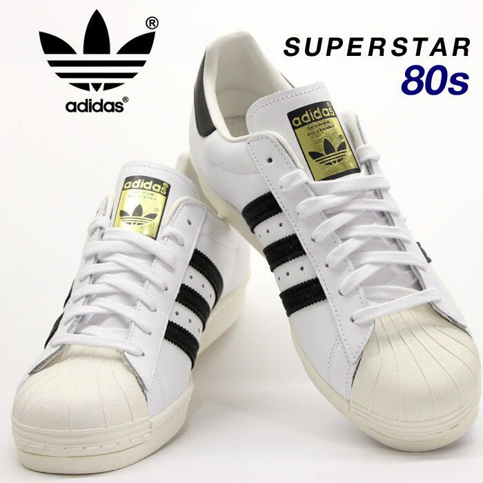 Adidas Superstar Deluxe 80s