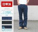 EDWIN 404【送料無料・5%OFF】EDWIN(エドウィン)メンズ404 ゆったりめのストレートジーンズ インターナショナルベーシック(29〜36インチ)大きいサイズ44まで(インタベ)