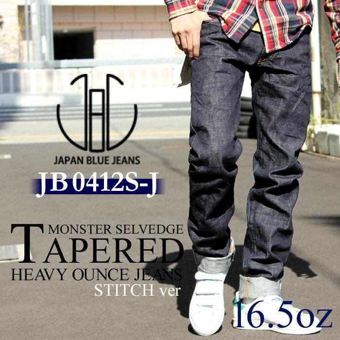 Japan Blue Jeans 165 Oz Tapered Jb