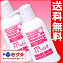    300 ml&times;2       myufullHLS_DURCP